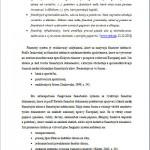 Bakalárska práca - Finančný trh 2