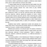 Bakalárska práca – Úvod