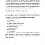 Diplomová práca - Európska únia 2