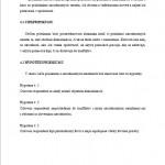 Diplomová práca - Cieľ