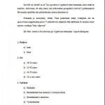 Diplomová práca - Dotazník