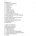 Diplomová práca vzor - 1