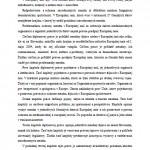 Diplomová práca vzor - 2