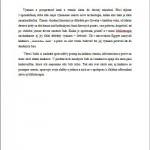 Seminárna práca - Biblioterapia