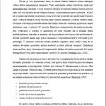 Seminárna práca - Ekológia