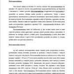 Seminárna práca - Ekológia 2