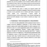 Seminárna práca - Konkurencia 3