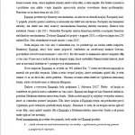 Seminárna práca - Masmédia 2