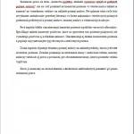 Seminárna práca - Poistenie