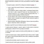 Seminárna práca - Rozpočet 3