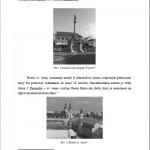 Seminárna práca - Trnava 3